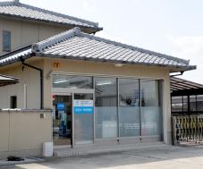 有限会社 吉井・美和保険